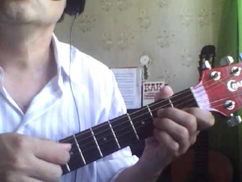 Играть на гитаре онлайн аккорды