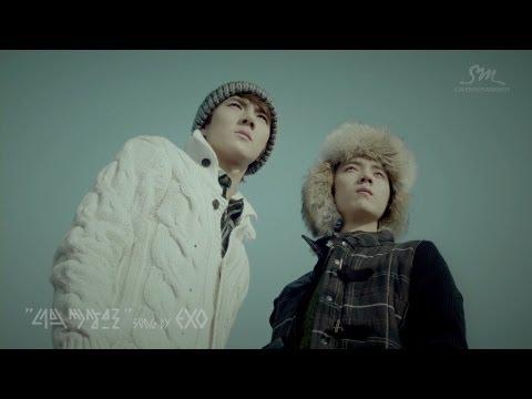 EXO Teaser 9_SE HUN & LU HAN