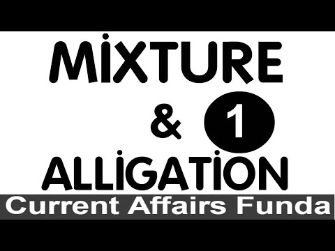 Mixtures & Alligations Practice Questions