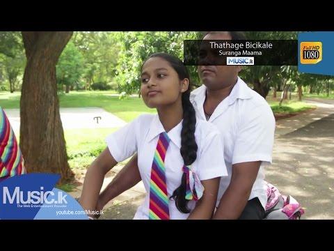 Thathage Bicikale - Suranga Maama