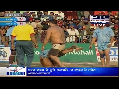 India vs Spain | Men's | Day 4 | 5th World Cup Kabaddi Punjab 2014
