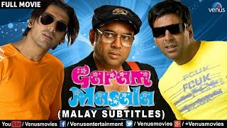 Download Garam Masala - Malay Subtitle | Bollywood Comedy Movies | Akshay Kumar Movies |Bollywood Full Movies 3Gp Mp4