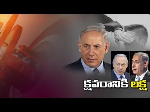 Israel PM Benjamin Netanyahu probed on Luxury US Trip | NTV
