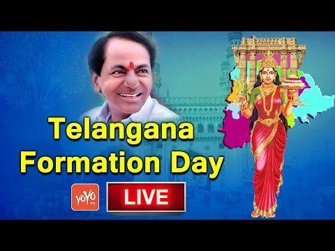 Telangana Formation Day Celebrations 2018 in Hyderabad | CM KCR LIVE | YOYO TV Channel