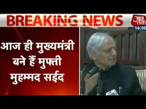 Pakistan & Hurriyat Allowed Elections, Says J&K CM Mufti Mohammad Sayeed