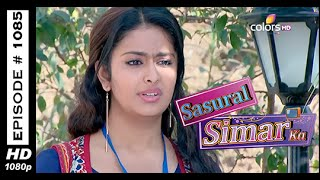 Sasural Simar Ka - ?????? ???? ?? - 24th January 2015 - Full Episode (HD)