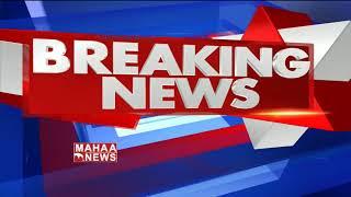 TDP Rajya Sabha Members Meets Venkaiah Naidu | MAHAA NEWS