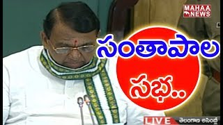 Telangana Assembly Budget Session 2019 | Speaker pocharam srinivas reddy