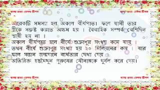 ব্লু ফ্লিম দেখে হস্তমৈথুন