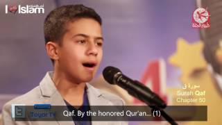 Amazing Quran recitation by Yaseen -12 years Boy from Syria. Abdulbasit - Minshawi- ياسين من سوريا