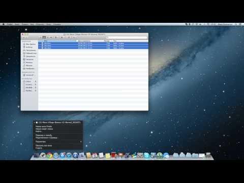Как поставить Моды на Майнкрафт(Mac)
