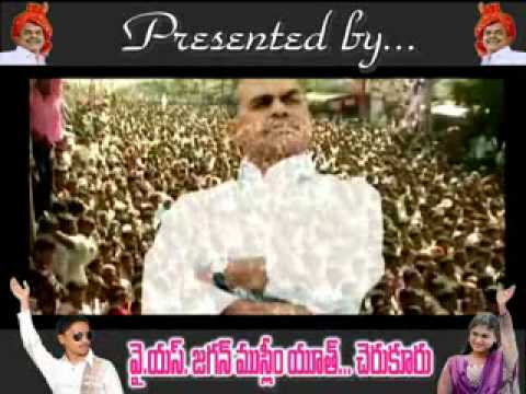 Y S Jagan  Song video