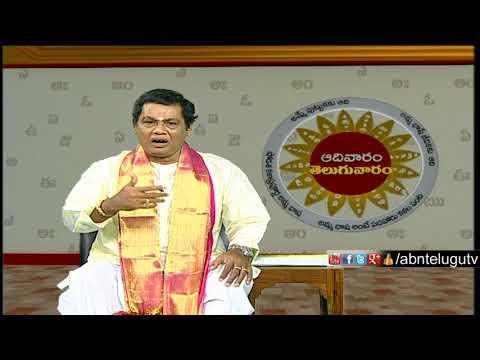 Meegada Ramalingaswamy About Significance of Srinadhudu Poetry | Adivaram Telugu Varam