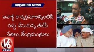 UP CM Yogi Adityanath Speaks On Former PM Atal Bihari Vajpayee's Health Condition
