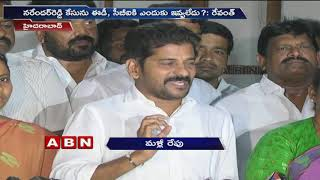 Revanth Reddy Speaks to Media after ED Investigation | Comments on KCR,Modi