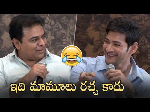 Mahesh Babu Making Super Fun With KTR About ONLINE BETTING | Manastars