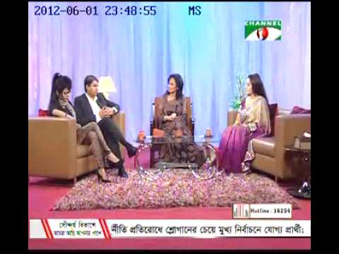Dr  Shamim With Singer Mila & Eva Rahman video