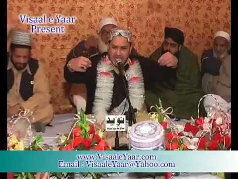 Urdu Hamd(allah Ho Jalla Jala Laho)shahbaz Qamar Fareedi.by Visaal video