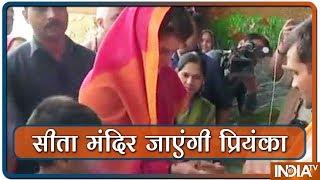 Priyanka Gandhi To Offer Prayers At Bhadohi's Sita Temple Today