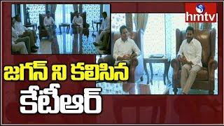 KTR Meets YS Jagan In Lotus Pond | Federal Front | hmtv