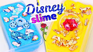 Disney Princess SLIME PALETTE! Can You GUESS Every Princess SLIME??