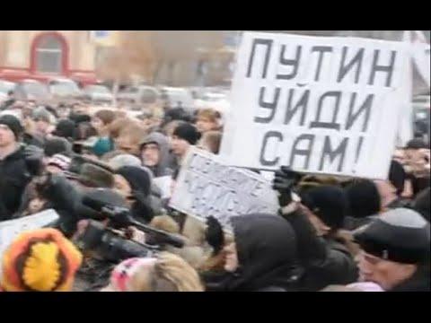 Путину: ты отбираешь последнее у народа.