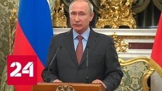 Путин: экономика справилась с санкционным давлением - Россия 24