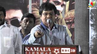 Sankarapuram - KS Ravikumar, Vivek, Radha Ravi at Sankarapuram Audio launch | Tamil Movie