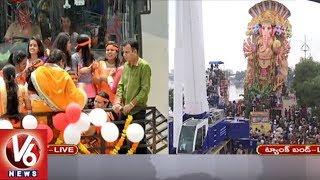 Khairatabad Ganesh Shobha Yatra Reaches Tank Bund | Ganesh Nimajjanam 2018