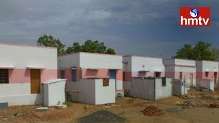 No Record of Houses | Centre Asked Telangana Govt to Return RS 190 Crore | hmtv