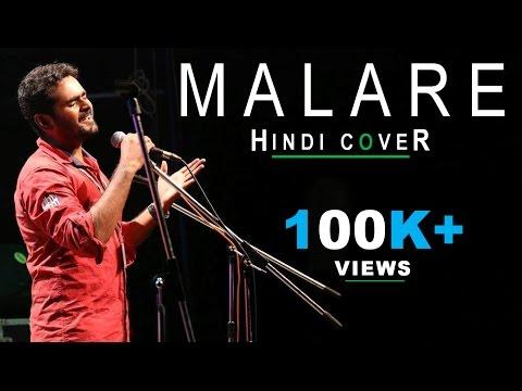 Premam Malare - A Beautiful Hindi Cover