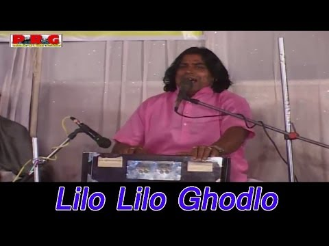 Lilo Lilo Ghodlo - Latest Rajasthani Live Program - Shyam Paliwal - Baba Ramdevji Bhajan video