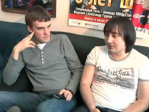 Команда: СОК Номер: Интервью с командой СОК (2011). Часть 1 Длительность: 10:17 Просмотров: 359