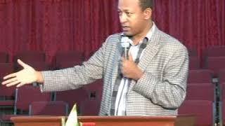 Dr. Mihret Debebe:- Menfesawi Alem