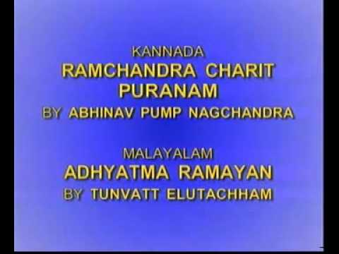 Ramayan Title Song - Sita Ram Charit Ati Paavan