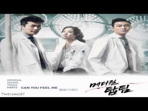 Day (멜로디데이) - Can You Feel Me (Medical Top Team OST Part.2