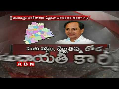 Telangana Cabinet to meet today | ABN Telugu
