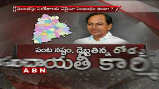 Telangana Cabinet to meet today