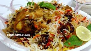Chicken Dum Biryani-Hyderabadi Chicken Dum Biryani Step by Step-Chicken  Biryani Restaurant Style