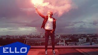 DJ Miller& Bubble Guns - Турбулентность