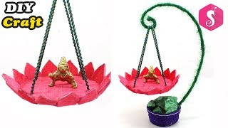 Lotus Shaped Krishna Jhula Craft idea from Cardboard | Easy DIY Craft