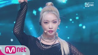 [CHUNG HA - Snapping] KPOP TV Show | M COUNTDOWN 190711 EP.627