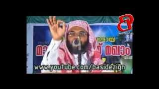 E.P Aboobaker al qasimi pathanapuram latest part 3