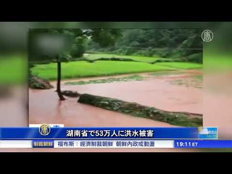 湖南省で53万人に洪水被害