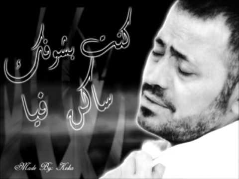 George Wassouf, Keda Kfaya