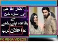 AGHA ALI AND SARAH KHAN ANNOUNCED THEIR ENGAGEMENT 2017