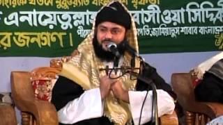 bangla waz enayetullah abbasi jonpuri