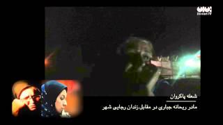 فیلمی از حضور مادر ریحانه جباری در مقابل زندان رجایی شهر