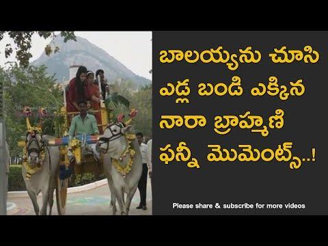 Nara Brahmani funny moments on bullock cart during Tirupati Visit