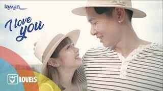ละมุนแบนด์ - I Love You [Official MV]